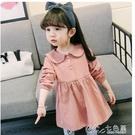 嬰兒童裝1歲女寶寶秋裝2女童長袖公主裙子3小童洋氣洋裝春秋款 七色堇