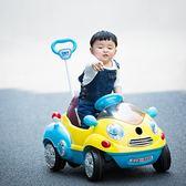 兒童電動車四輪搖擺汽車男女嬰兒寶寶可坐遙控玩具車帶手推桿早教-享家生活館 IGO