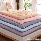 加厚床墊床褥子1.5m1.8m米可折疊雙人單人學生宿舍墊被igo 印象家品旗艦店