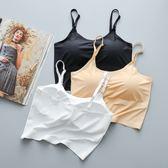 夏季冰絲打底裹胸抹胸防走光帶胸墊少女短款無痕吊帶背心內衣文胸 交換禮物