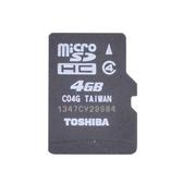 ↘下殺出清↘【Toshiba】Class 4 microSDHC 4GB 記憶卡-裸包