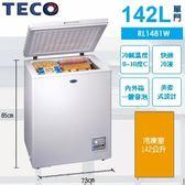 «免運費»TECO東元142L單門上掀式冷凍櫃RL1481W 【南霸天電器百貨】