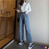 【貝貝】牛仔褲女 高腰 牛仔褲 寬鬆 闊腿 直筒褲 長褲