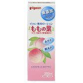 【愛吾兒】貝親 pigeon 桃葉爽身乳液