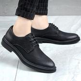 皮鞋秋季布洛克雕花男鞋韓版婚禮商務正裝休閑皮鞋男士真皮英倫潮鞋子