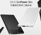 ASUS ZenPower Slim 4...