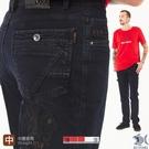 【NST Jeans】硬派男子 高強度重磅耐磨彈性牛仔褲-中腰直筒 393(66660) 台灣製