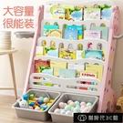 玩具收納 兒童寶寶玩具書架幼兒家用落地整理繪本架子多層大置物收納櫃嬰兒【全館免運】