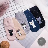 現貨✶正韓直送【K0310】韓國襪子 雨天可愛貓咪短襪  韓妞必備 百搭純色襪 阿華有事嗎