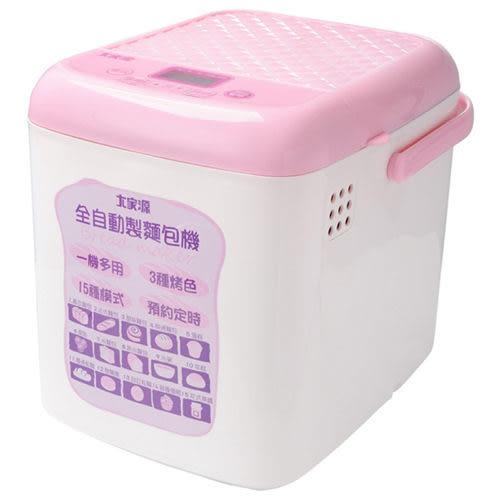 【艾來家電】大家源 全自動製麵包機 TCY-3501