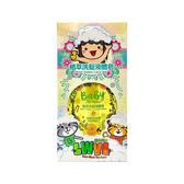 【LWYL】植萃快樂鼠尾草(男孩洗髮)天然無添加液體皂 400ml