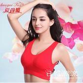 運動內有  無痕運動內衣女夏薄款跑步防震健身瑜伽無鋼圈背心式大碼文胸乳罩
