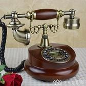 歐式仿古電話機美式古董座機家用復古實木電話機時尚創意無線插卡 生活樂事館