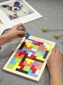 益智玩具 俄羅斯方塊拼圖兒童1-3-6歲4寶寶益智力開發男女孩幼兒園積木玩具