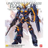 機動戰士鋼彈 BANDAI組裝模型 MG 1/100 獨角獸鋼彈2號機 報喪女妖 Ver.Ka