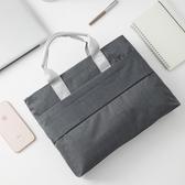 手提職業通勤簡約大容量帆布包文件袋學生補習書袋【極簡生活】