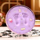 寶寶手足印泥手腳印手印泥紀念品兒童嬰兒新生兒永久滿月百天禮物 英雄聯盟