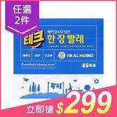 【任選2件$299】韓國 LG TECH蘇打酵素洗衣紙(45抽)【小三美日】