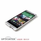 UPTIONTEK - Sandwich Series for HTC ONE(M8) 銀白色航太鋁合金保護框