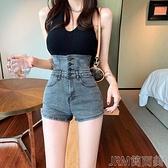 超高腰彈力個性收腰牛仔短褲女2021春夏季新款顯高修身a字短褲 快速出貨