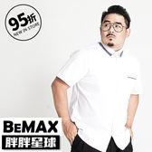 【胖胖星球】中大尺碼‧質感撞色造型口袋襯衫 2XL~7XL‧加大/短袖【81012】