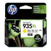 C2P26AA HP 935XL黃色墨水匣 適用 OJ Pro 6230e / OJ Pro 6830e/6835e