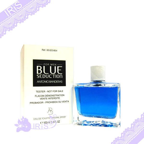 Antonio Banderas 安東尼奧Blue 藍色誘惑男香水 100ml Test 包裝  [ IRiS 愛戀詩 ]