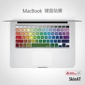 MacBook Air鍵盤膜蘋果筆電鍵盤貼紙【步行者戶外生活館】