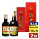 (禮盒組) 藥用 養命酒 1000ml+300ml 專品藥局 【2010842】