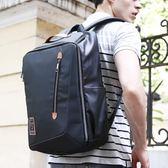 後背包 書包男休閒肩背包筆記本電腦包【非凡上品】X1428