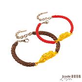 J'code真愛密碼 大筆進財貔貅黃金編織成對手鍊-立體硬金款