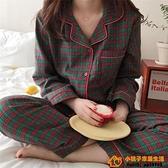 睡衣套裝居家服韓版IG圣誕簡約長袖復古經典紅綠格子睡衣女家居服套裝超級品牌【小桃子】