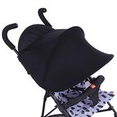 遮陽罩 抗UV推車遮陽罩 嬰兒手推車 防曬遮陽棚 防紫外線推車罩 HB06401