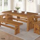 【森可家居】卡拉4.5尺全實木餐桌 7S...