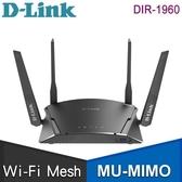 【南紡購物中心】D-Link 友訊 DIR-1960 AC1900 Wi-Fi Mesh 無線路由器