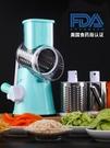 滾筒切菜機家用切絲器擦土豆絲切片器刨絲器多功能切菜器廚房神器 亞斯藍