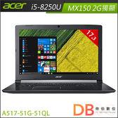 acer A517-51G-51QL 17.3吋 i5-8250U 2G獨顯FHD筆電(6期0利率)-送acer馬克杯+星光大道餐墊