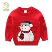 店長推薦 拉比樹童裝男童毛衣2018秋冬新款套頭線衫嬰兒針織衫寶寶兒童線衣