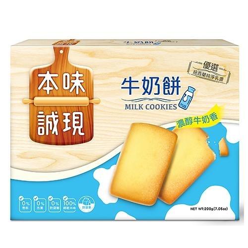 本味誠現牛奶餅200g【愛買】