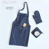 圍裙 日式和風深藍素色文藝餐巾餐墊圍裙鍋墊隔熱手套廚房桌布「Chic七色堇」