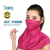 口罩/面罩 防曬口罩女防紫外線夏護頸脖子透氣薄款防塵騎行面罩