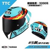 現貨 TT-COURSE TTC #5 黃 選手彩繪 KYT 安全帽 全罩 眼鏡溝 輕盈帽體 藍芽耳機槽 #48 23番