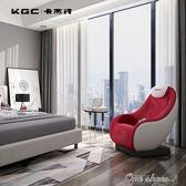 按摩椅 KGC/卡杰詩迷你智能小按摩椅家用新款小型全自動電動按摩沙發椅 One shoes YXS