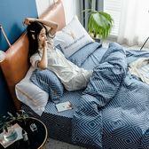 LUXY輕奢天絲綢床包被套組-加大-塞納河畔【BUNNY LIFE 邦妮生活館】