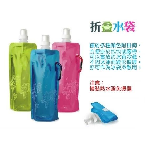 素面折疊式運動水壺可印LOGO-不含BPA,喝完可折疊放口袋,方便攜帶與收納