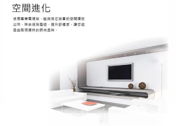 【免運中】Eversun AW-101/14-26吋手臂式電視掛架 電視架 電視 架 螢幕架 壁掛架 大承重:15kg