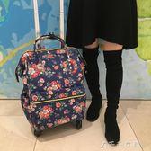 萬向輪拉桿雙肩包印花防水休閒女士拉桿背包手提包短途旅行袋「千千女鞋」igo