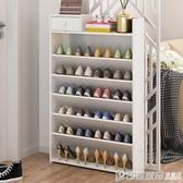 鞋架簡易斜插式小型迷你省空間經濟型組裝門口多層鞋櫃防塵17cm深  印象家品