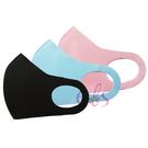 冰絲感輕薄型口罩 可水洗 黑/粉/藍 三...