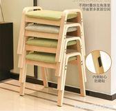 家用凳子時尚創意小凳子客廳成人實木板凳布藝矮凳沙發換鞋凳 igo 居家物語